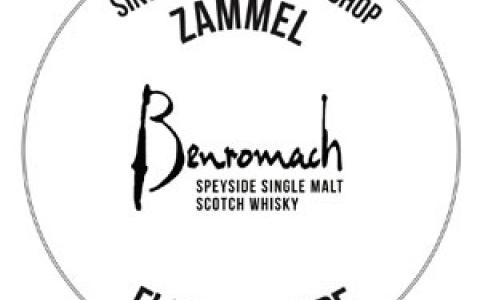 Benromach Flagshipstore